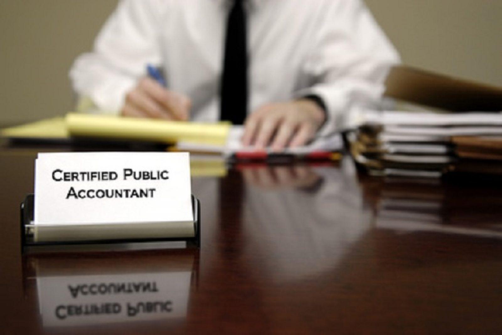 چگونه حسابدار رسمی شویم؟