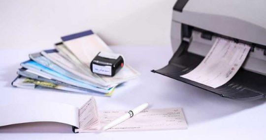 سیستم دریافت و پرداخت سپیدار